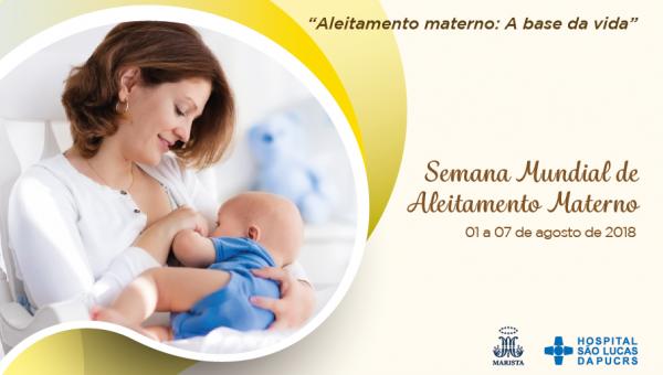 Hospital São Lucas integra a Semana Mundial do Aleitamento Materno
