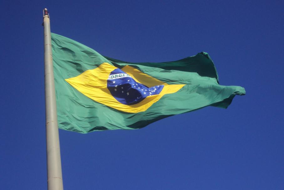 bandeira do Brasil,feriado nacional