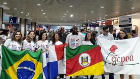 Universitários participam da 34º Jornada Mundial da Juventude