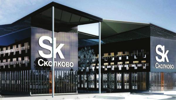 Tecnopuc's companies can join softlanding program in Russia